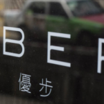 Uber, your China is arriving never