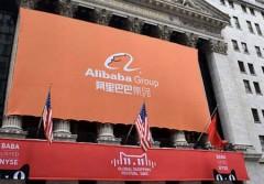 29092017 Alibaba