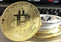 19122017 Bitcoin