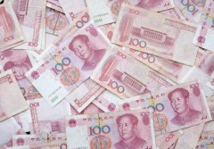 07082019_Chinese currency