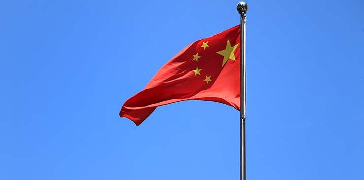 09122020_China
