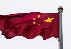 17062021_China reliance