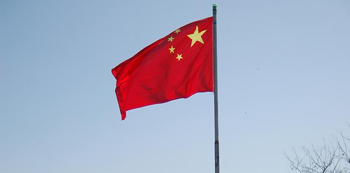 23092021_China property